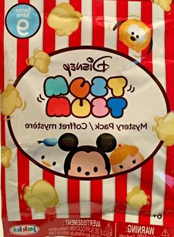 DISNEY TSUM TSUM Series 9 Mystery Stack Pack Medium Vinyl Fi