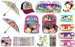 "Party Favors Tsum Tsum 16"" Backpack Lunch Bag Gift Bag Stamp"