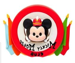 Disney Tsum Tsum MYSTERY Stack Mickey Mouse Club House Serie