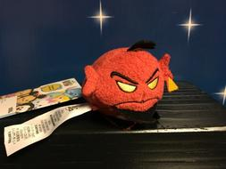 Disney Store Tsum Tsum Reversible Jafar Transforms to Evil G
