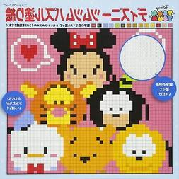 Disney Tsumtsum Puzzle Coloring Book Japanese book Nurie kaw