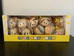 Japan Monkey Tsum Tsum Box Set Disney 2016 Year of the Monke