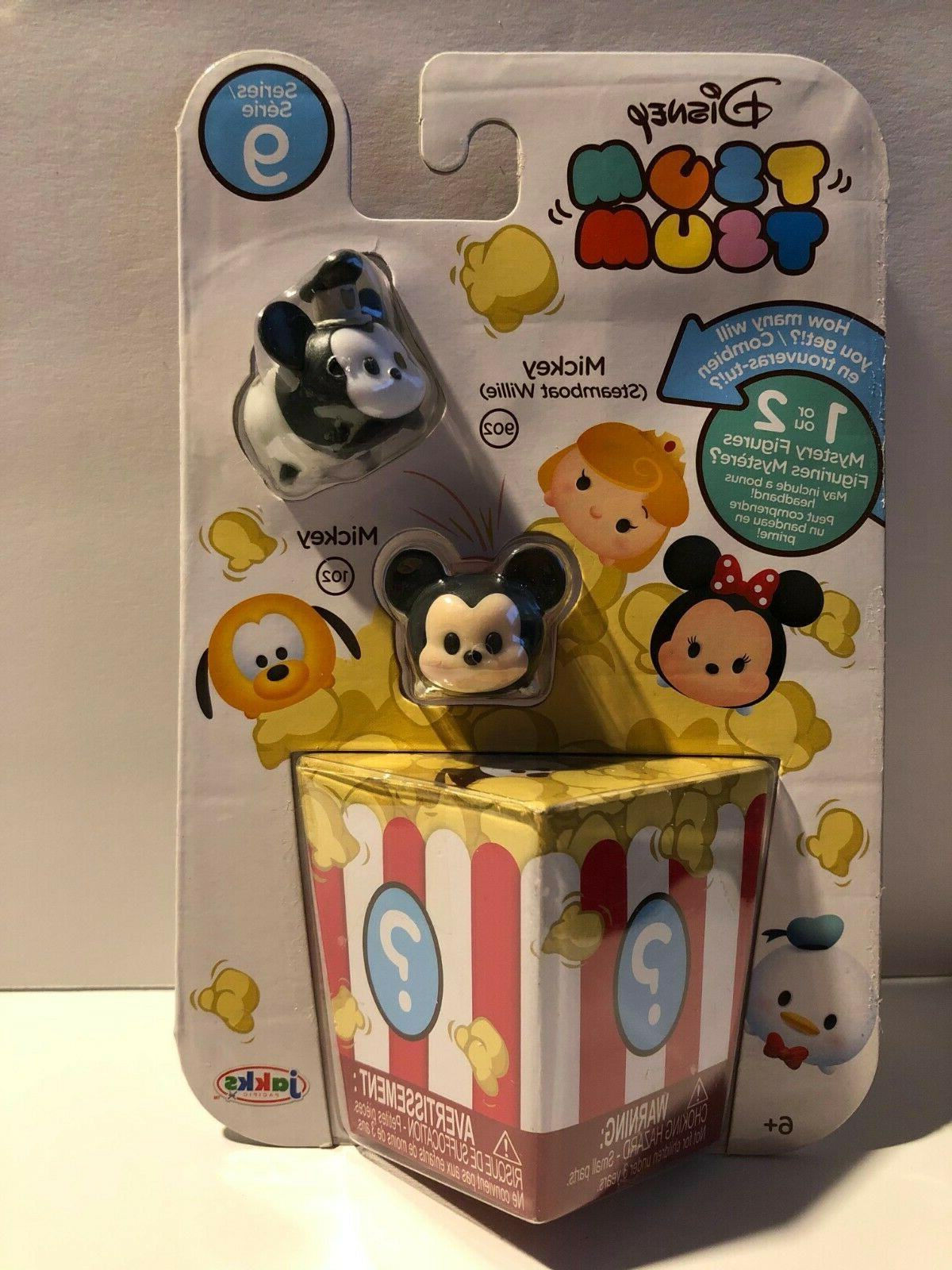 Disney TSUM TSUM Vinyl Series 9 -  MICKEY Steamboat, MICKEY