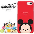Genuine Disney Tsum Tsum Slim Fit Case Galaxy Note 9 Case 17