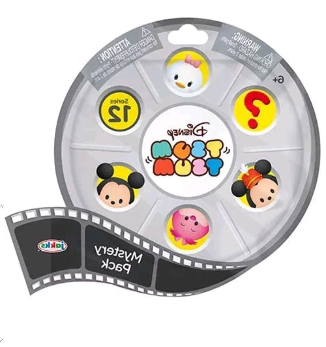 Disney Tsum Mini Stack Pack 12 *BRAND NEW*