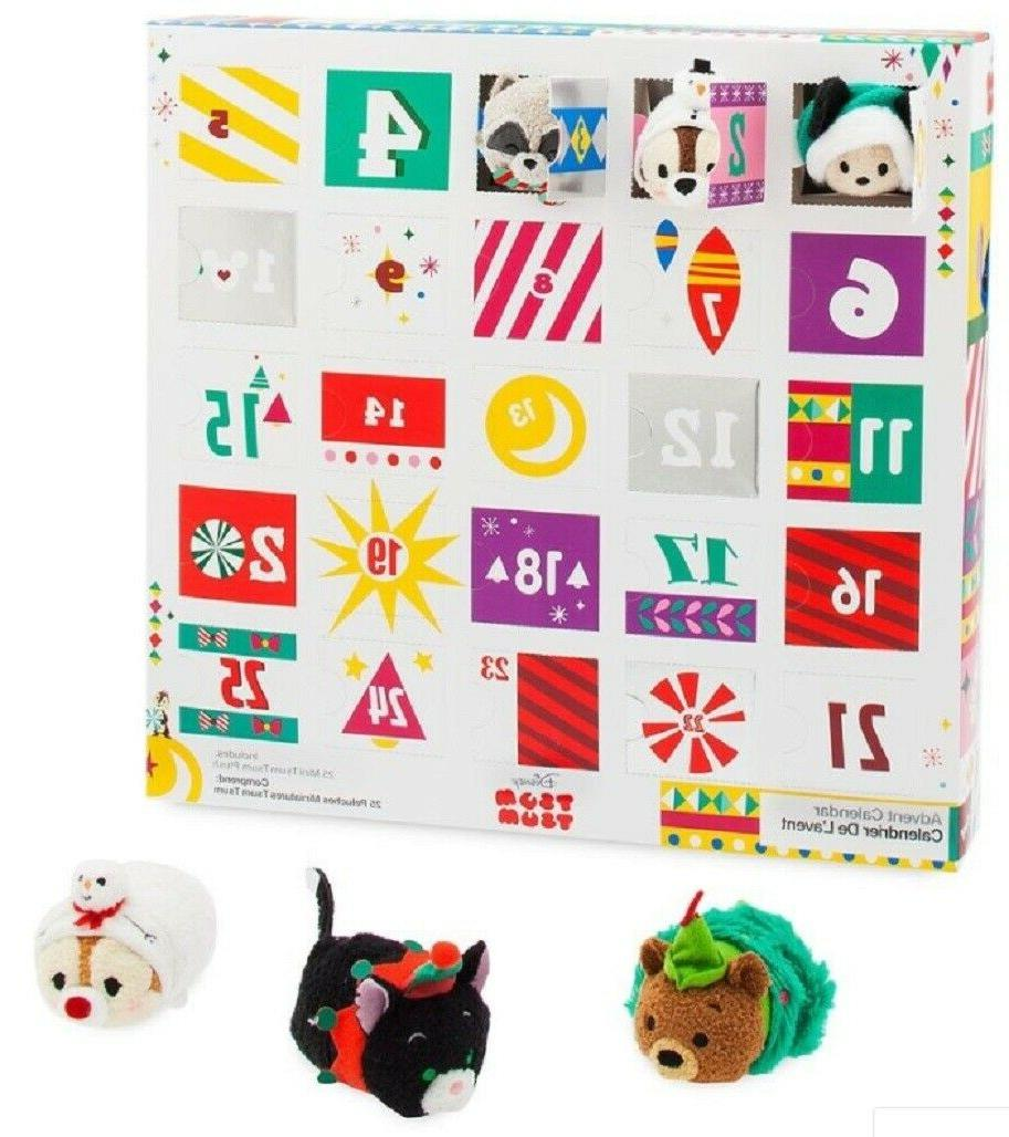 mini tsum tsum plush exclusive 2018 advent