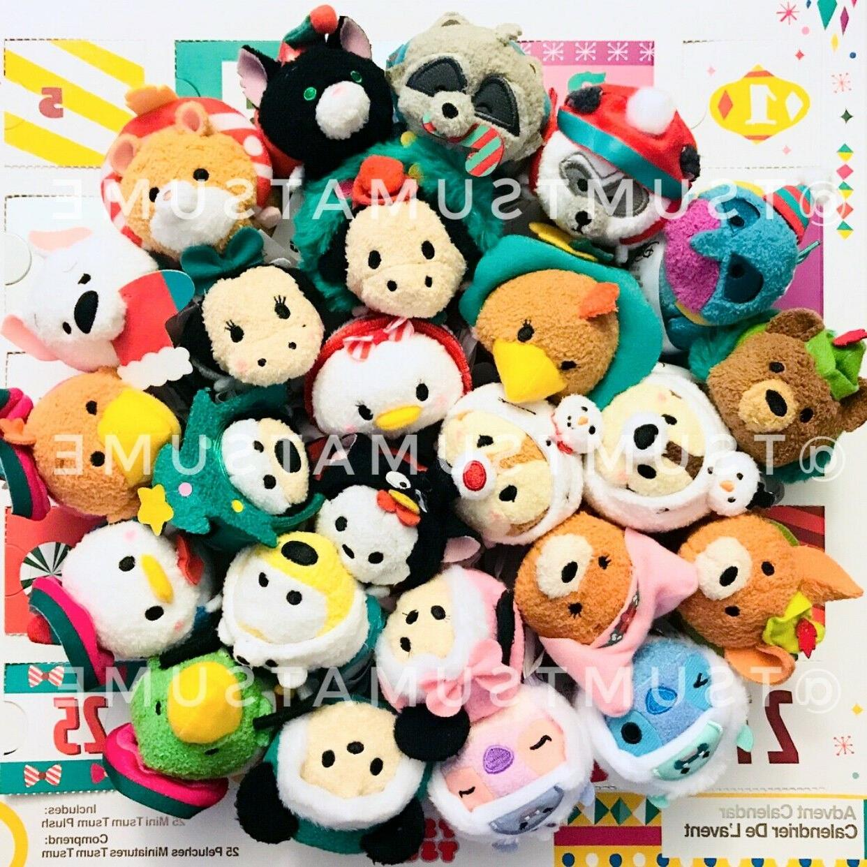 NEW Disney Advent Tsum 2016 2017 2018 Japan and US