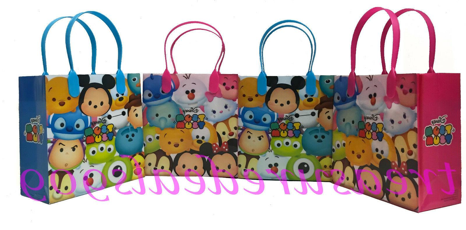tsum party favors gift