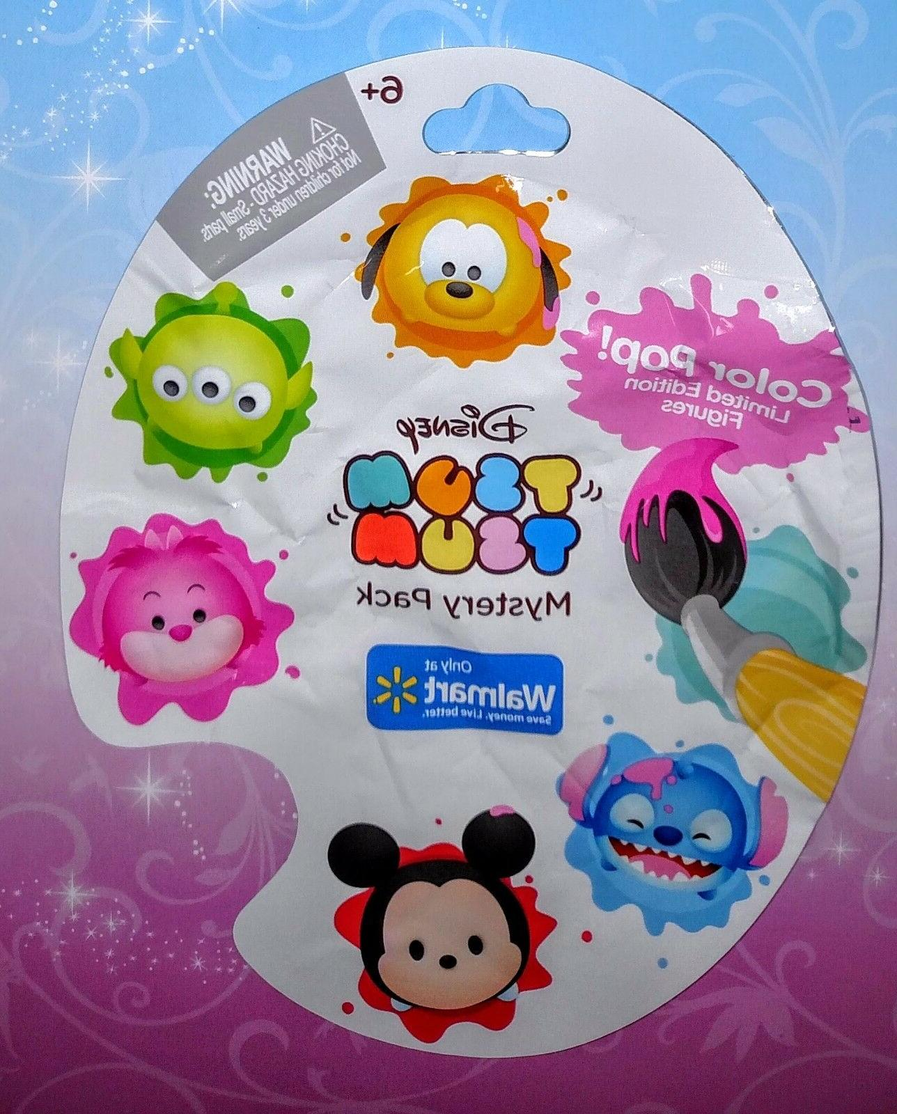 Tsum Tsum POP! Mystery Pack Limited 2 inch Figures Disney