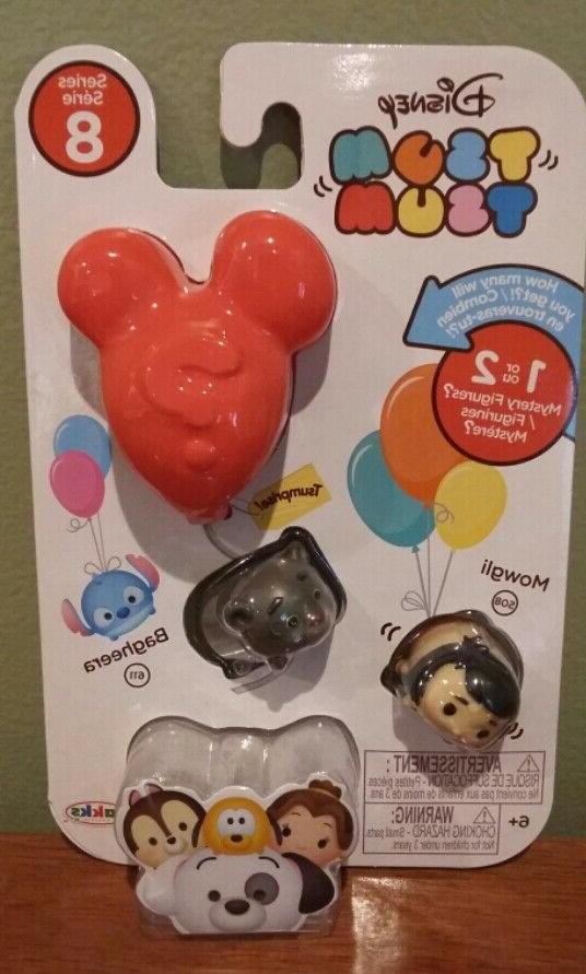Disney Tsum Tsum 8 1-Inch Take Your Pick! New Package!