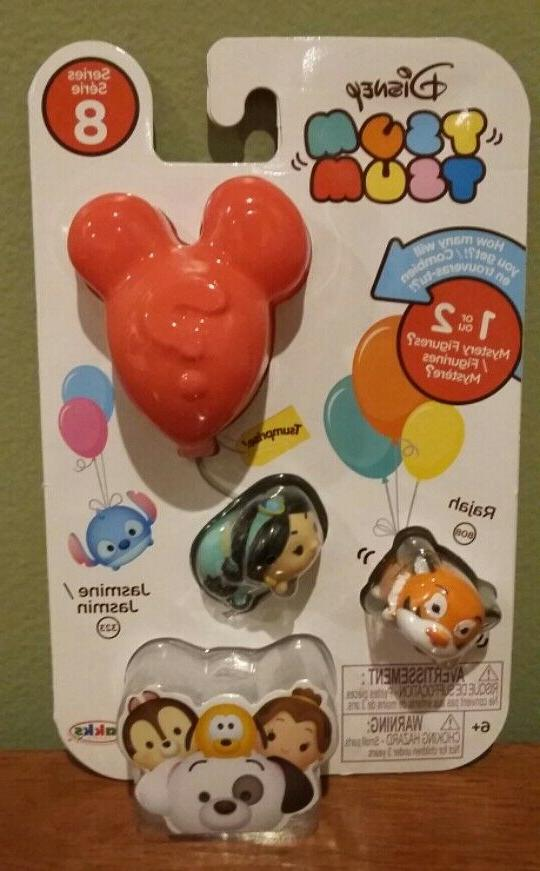 Disney Tsum Tsum 8 1-Inch Your Package!