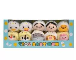 TSUM TSUM 2017 Zodiac Year of Rooster Box  - Brand New