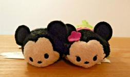 Disney Tsum Tsum Mini Plush Haunted Mansion Lot Set of 6 - S